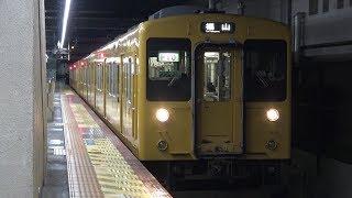 【4K】JR山陽本線 普通列車105系電車 オカF-10編成+オカF-01編成 岡山駅発車