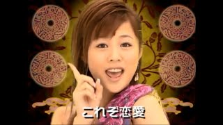 新垣里沙 (Niigaki Risa) - Solo lines in all Morning Musume (モーニ...