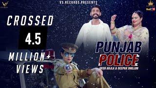 Gambar cover Punjab Police - Full Video 2018 | Arsh Aujla & Deepak Dhillon | Music Empire | VS Records