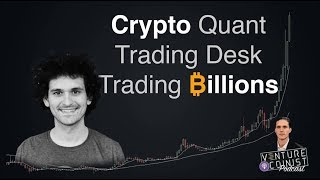 Crypto Quant Trading Firm Trading Billions w/ Alameda Research