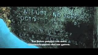 THE WOMAN IN BLACK 2:ANGEL OF DEATH (Η ΓΥΝΑΙΚΑ ΜΕ ΤΑ ΜΑΥΡΑ 2) - TRAILER (GREEK SUBS)