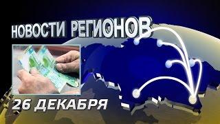 В ЕНПФ проводятся проверки на хищения пенсионных средств в размере 5 млрд. тенге