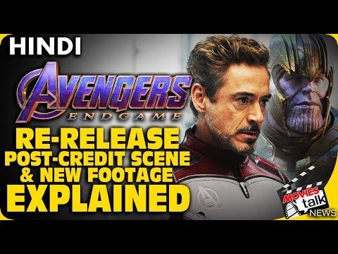 Avengers Endgame : RE-RELEASE Post-Credit Scene? [Explained In Hindi]