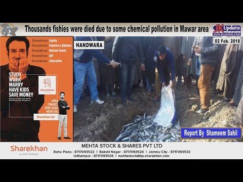 Jammu Kashmir News Round Up 02 Feb 2018