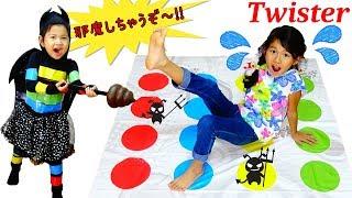 ツイスター怪人現る!!親子でツイスターゲームで遊んだよ♪himawari-CH thumbnail