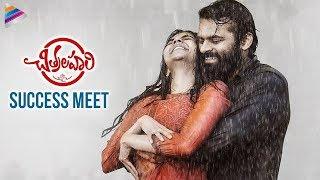 Chitralahari Movie Success Meet | Sai Tej | Kalyani Priyadarshan | DSP | Telugu Filmnagar