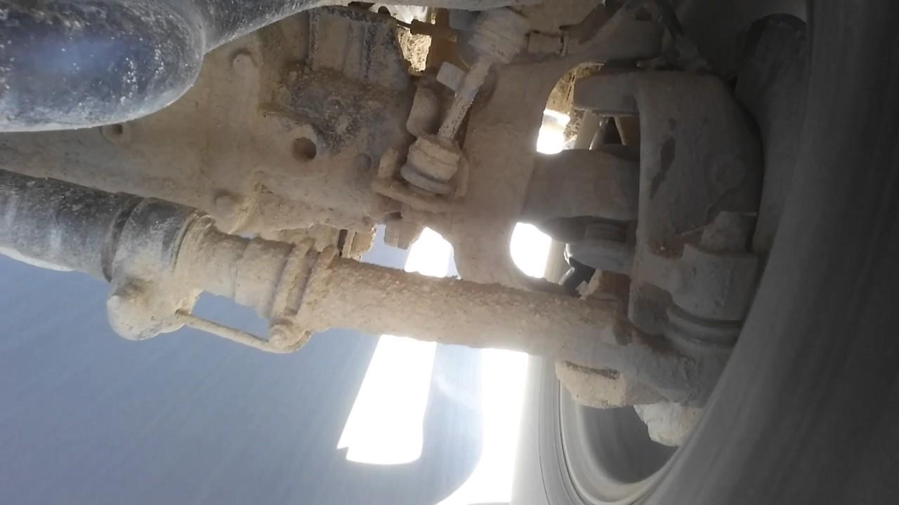 Ford Steering Jerkpull