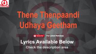 Thene Thenpandi Meene Karaoke with Lyrics Udhaya Geetham