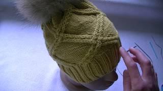 Вязание шапки с ромбами