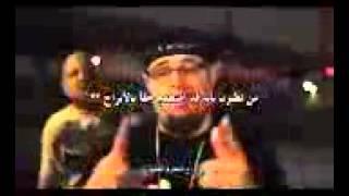 أغنية اجنبية مترجمة تتكلم على خطر الماسونية   YouTube