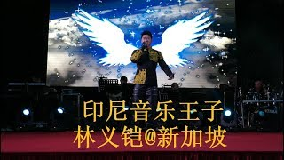 Gambar cover 林义铠在新加坡的表演 Kevin Chensing in Sg