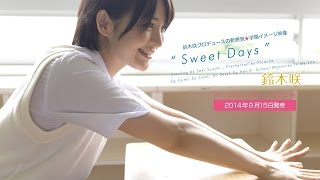 Amazon.co.jp「Sweet Days 鈴木咲」 http://www.amazon.co.jp/dp/B00M9N...