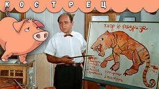Разделка свинины. Разбираем свиной задок по частям