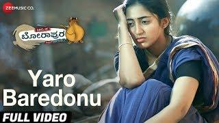Yaro Baredonu Full | Days of Borapura | Prashant, Anita Bhat, Surya S, Amita R & Shafi