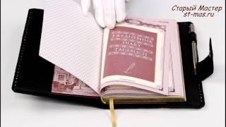 Ежедневник недатированный(Ежедневник недатированный. Купить ежедневники недатированные для мужчин и женщин вы можете уже сегодня..., 2013-12-12T11:45:31.000Z)