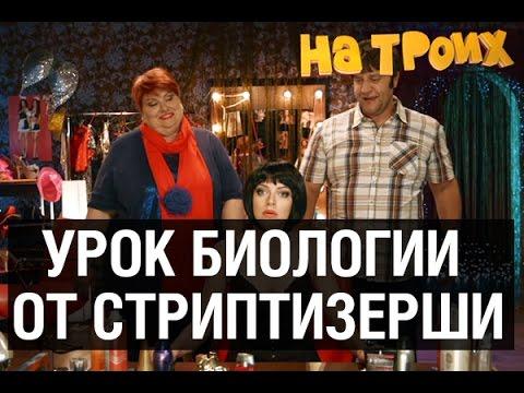 Девченки В Раздевалке Стрип-Клуба – Стриптизёрши (2020)