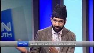Islam's Contribution To Modern Civilization