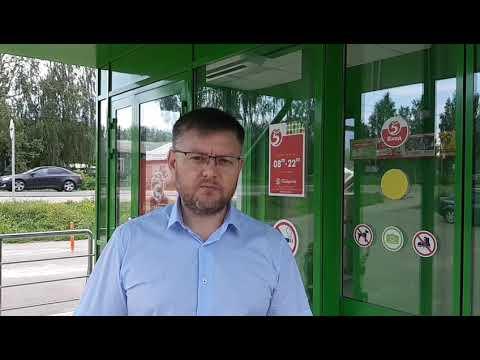 Сдаются торговые площади в городе Лукоянов в нижегородской области.