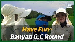 태국골프여행 반얀 골프클럽에서 즐기는 라운딩 Have …