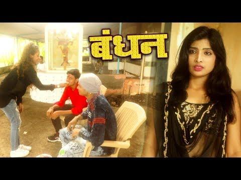Govind Yadav Gopiya (रक्षाबंधन) स्पेशल गीत 2018 - Bhaiya Hera Gail Mela Me -Superhit Rakhi Song 2018