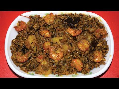 Mocha Chingri - Popular Traditional Bengali Recipe Chingri Mach Diye Mochar Ghonto