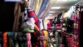 В Егорьевске закрыт цех с контрафактной одеждой