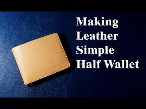 4 [가죽공예] 심플 가죽 반지갑 만들기 (simple leather half wallet) / 패턴공유(Free Pattern)