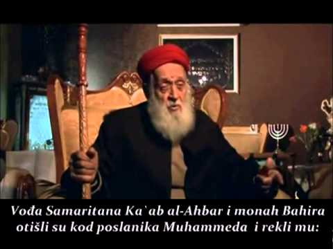 Vođa Samaritskih jevreja govori da je Tevrat najavio poslanika Muhammeda!
