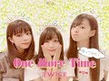 TWICE 「One More Time」 ~Dance Cover~ の動画、YouTube動画。