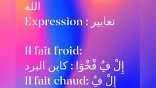 Apprendre français facilement pour les débutants gratuit