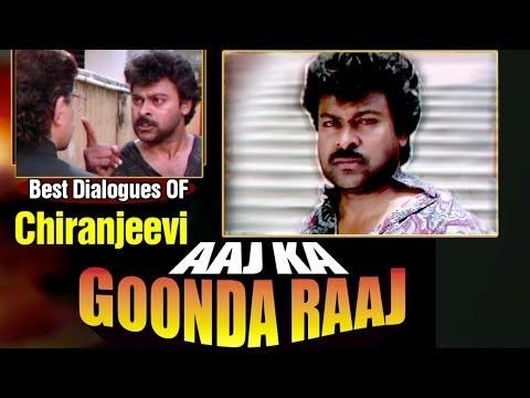 Best Dialougues of Chiranjeevi - Aaj Ka Goonda Raaj