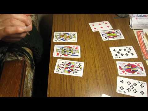 кучки игра карты