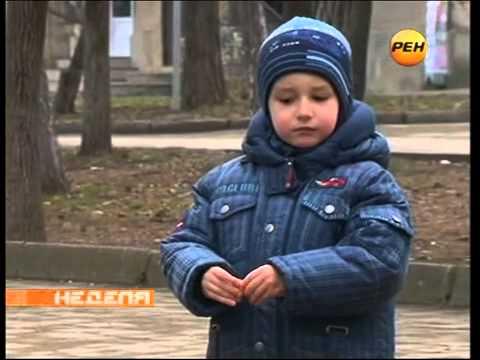 РенТВ о событиях в Невинномысске