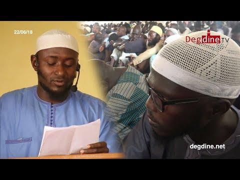 Khoutbah du 22 06 18 || L'Associannisme (Bokalé) et ses Variétés || Imam Oumar DIALLO H.A