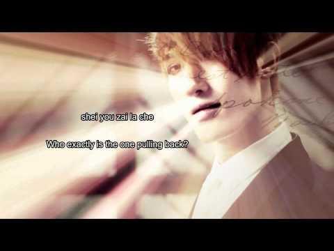 Goodbye with lyrics by Zhoumi [拼音. Pinyin. Eng.]