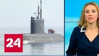 """Подводная игра в кошки-мышки: гордость британского флота проиграла российским """"Черным дырам"""" - Рос…"""