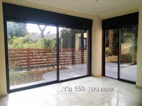הוראות חדשות דירה למכירה - דירה יוקרתית בכרמל, ברחוב הירקון, חיפה. - YouTube LZ-15