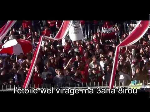 Brigade Rouge - L'étoile wel Virage Ma 3ana 8irou