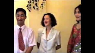 Моя свадьба Июль 96 года