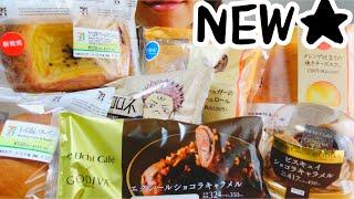 【新商品】今週発売のコンビニパン&スイーツ。ローソン×GODIVAコラボ❤︎でたよ、パンもおすすめー! screenshot 4