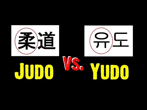 Why Do Koreans Call Judo...Yudo?!