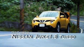 【試駕14】Nissan Juke 1.6 Turbo 跨界跑旅不受限 試駕
