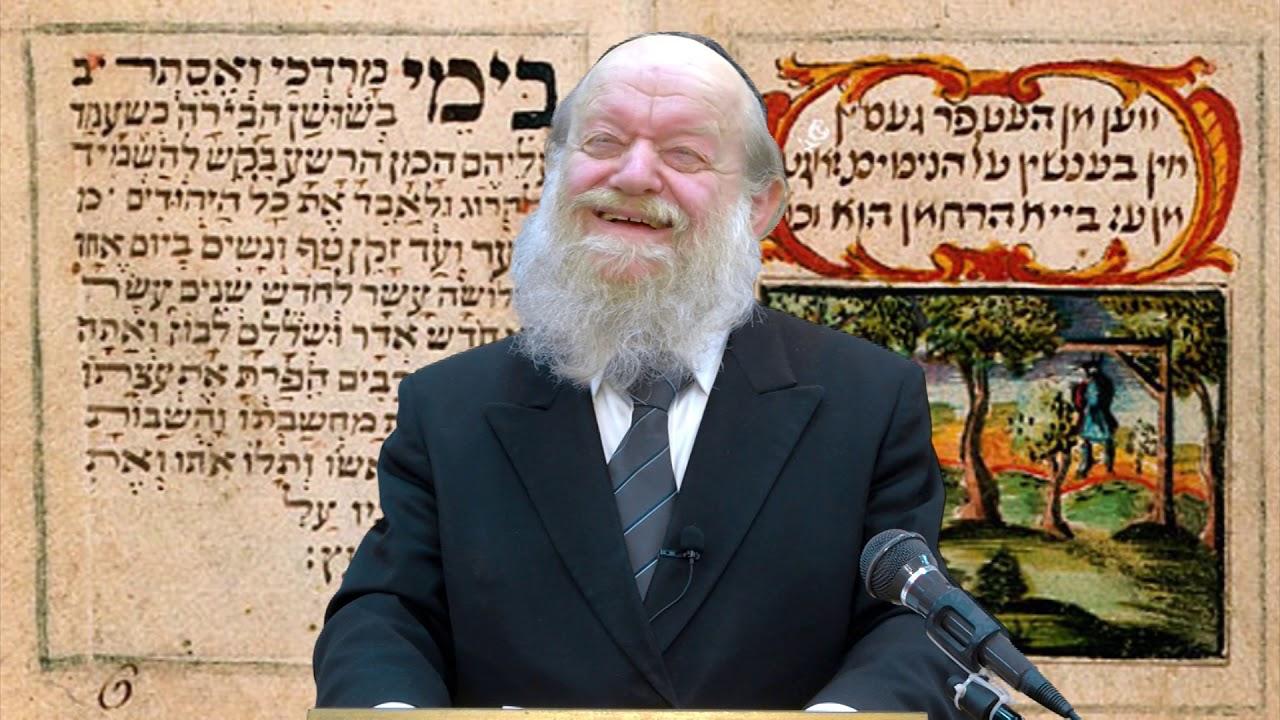 פורים: סוד הגאווה היהודית - הרב יוסף בן פורת HD