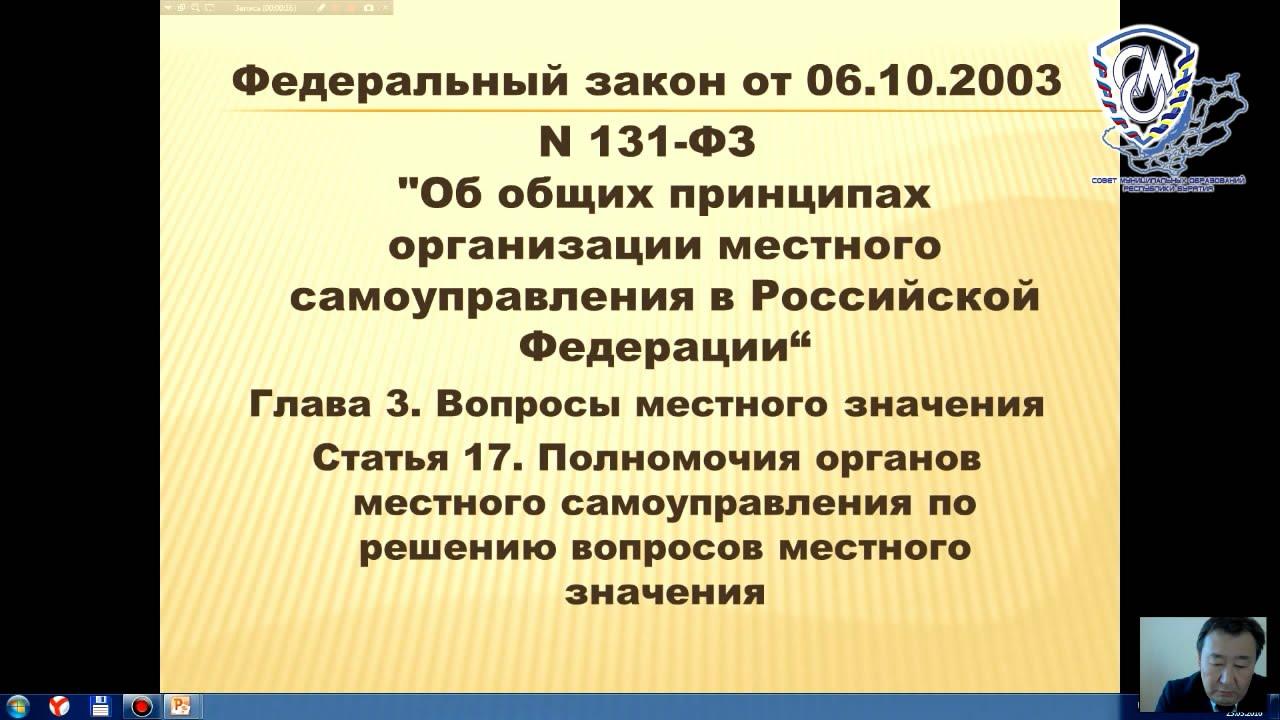 статья 131 закона о банкротстве