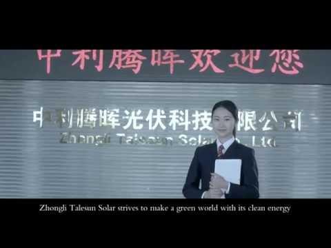 Talesun Solar - Company HQ Video - 2016