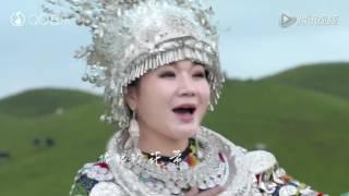 [MV] 阿苗千千 A Miao Qian Qian - 美丽南山 Beautiful Nanshan