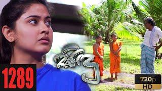 Sidu | Episode 1289 28th july 2021 Thumbnail