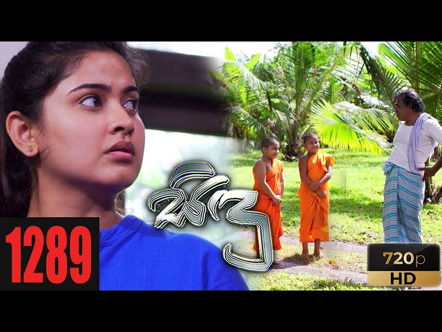 Sidu | Episode 1289 28th july 2021