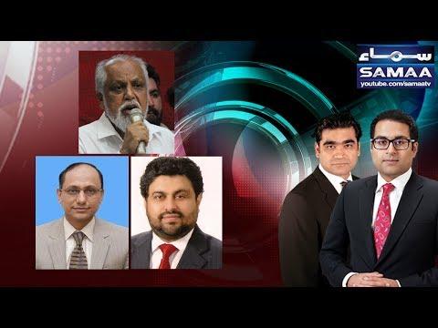 PS 114 Elections | Agenda 360 | SAMAA TV | 08 July 2017