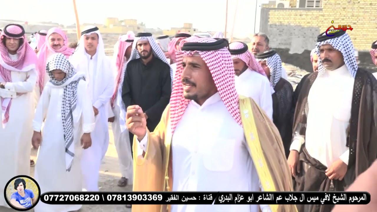 شاهد هوسات البدور في فاتحة المرحوم الشيخ لافي ميس ال جلاب عم الشاعر ابو عزام البدري